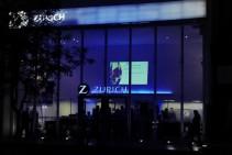 Proyección de imagen sobre pared - Inauguración sucursal Córdoba - Zurich Seguros